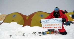 Everest Fund raising continues
